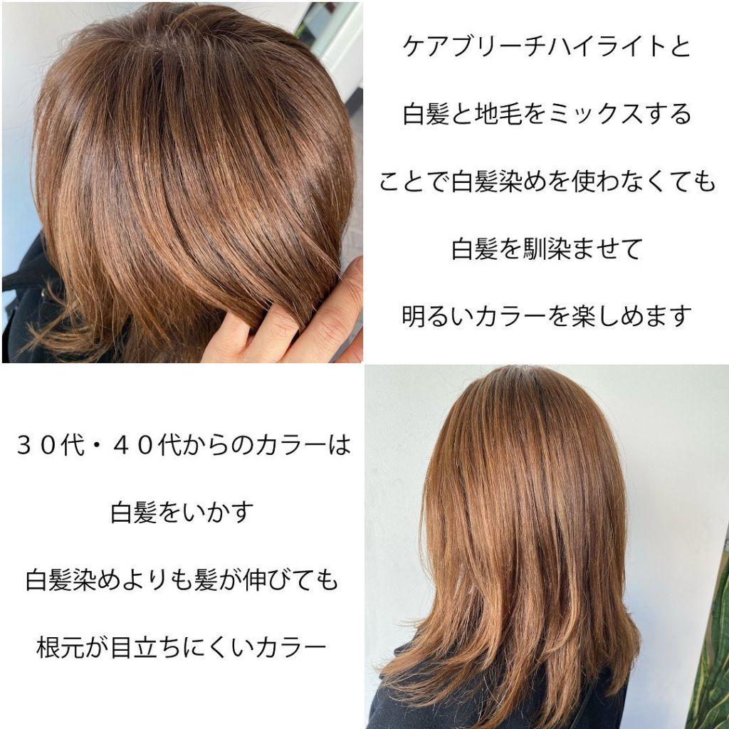 【Thank you gray hair】= 明るい白髪染め(ハイライトグレイカラー) 福岡薬院