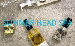 夏にオススメオーガニックヘッドスパ|福岡薬院アールヘア