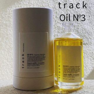 トラックオイルtrackoil【入荷】|福岡薬院アールヘア