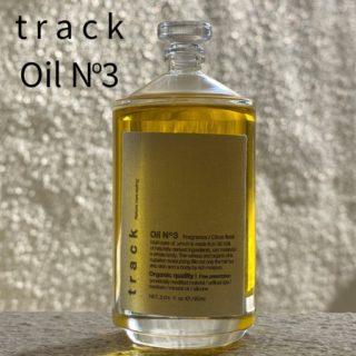 トラックオイルtrackoil【在庫状況】|福岡薬院アールヘア